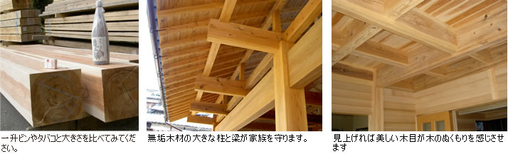 mokuzai2